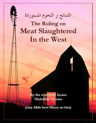 meatsm