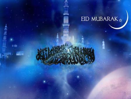 eid_mubarak_13